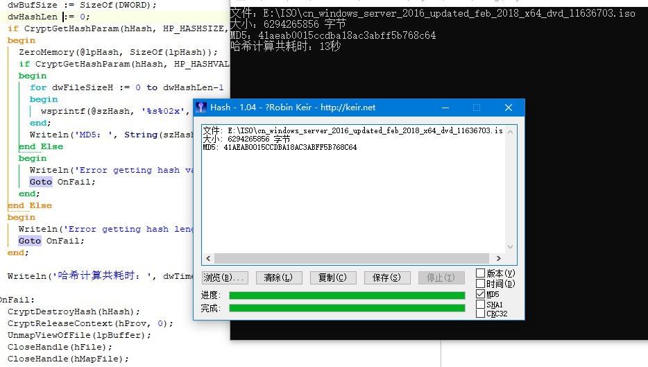 Delphi 使用Windows API(WinCrypt)计算文件MD5哈希,支持大文件
